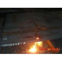 Sell DNV A500,  D500,  E500,  F500,  DNV steel plate