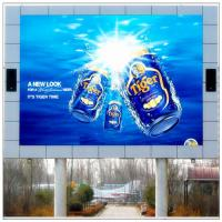 China P5 /P6 / P8/P10 / P20  SMD LED Video Wall Panels ,HD stability  Outdoor Video Wall Solutions wholesale