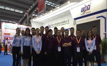 Shenzhen Rona Intelligent Technology Co., Ltd