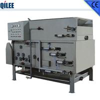 China Chemical Industry Belt Filter Press QTB3-750L Stainless Steel Materials on sale