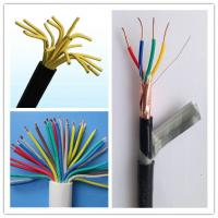 China 18 Gauge 4 Conductor Stranded Wire Multi Power Cable Various Standard Avaliable wholesale