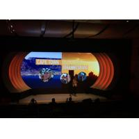 Buy cheap P2 P3 P4 Slim Stage LED Screen Inside With High Resolution , 500mmx500mmx75mm from wholesalers