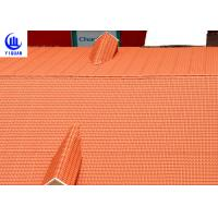 China Coloured Glaze Asa Upvc Synthetic Resin Roof Tile 2.5mm thickness Bamboo Design wholesale