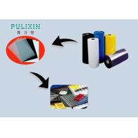 China High Temperature High Gloss Plastic Sheet , Uv Resistant PP Plastic Sheeting Rolls on sale