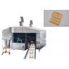 China Máquina profesional auto de la oblea del helado rápida calentando para arriba el artículo del horno wholesale