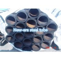 China Hot Rolled Seamless Line Pipe For Liquid Transportation 40 - 500mm External Diameter wholesale