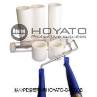 China Customized Cleanroom Sticky Roller Drum Shape For Home Furnishing Products wholesale