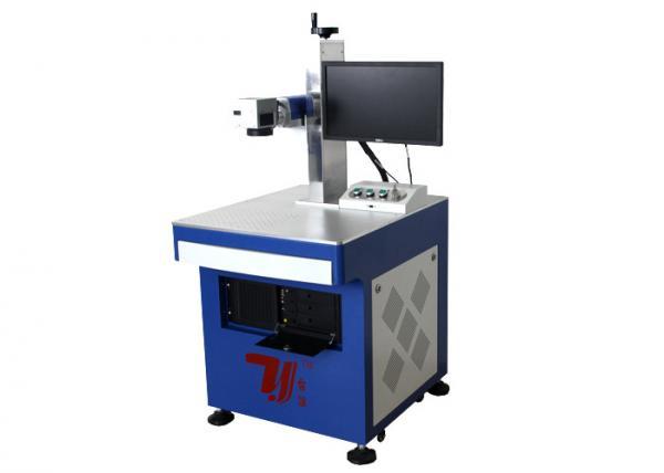 Quality Máquina ótica da marcação do laser da fibra 20W para o metal 7000mm/s 164kgs for sale