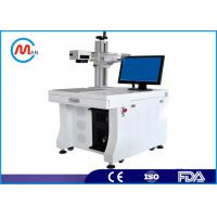China Multifunctional Metal Laser Marking Machine For Wedding Invitation Card Making wholesale
