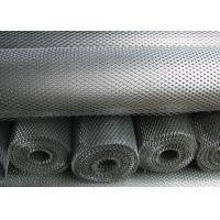 China Anti Slipping Expanded Metal Mesh Low Carbon Steel Material 4.5mm - 100mm LWM wholesale