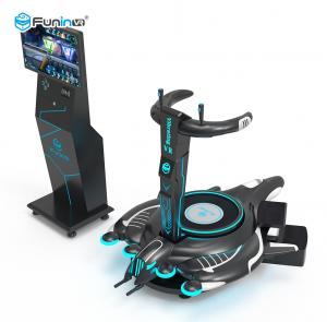 China 220V 0.7KW Vibrating VR Simulator Interactive Vibrating Gameing Experience wholesale