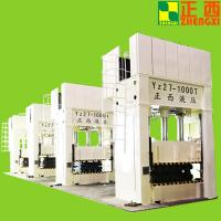 China Auto Product Hydraulic Press Machine Sheet Metal Forming CE/ISO/SGS Standar Machine wholesale