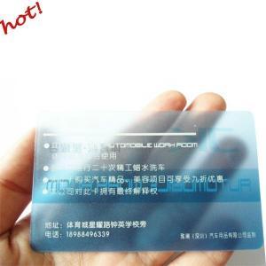 China Printable Opacity Transparent PVC Card wholesale