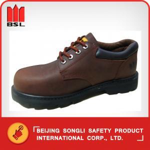 China SLS-R20C4 SAFETY SHOES wholesale