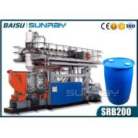 China Plastic Bucket Drum 200l Chemical Blow Molding Double L Ring Barrel Making Machine on sale