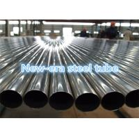 China Cold Rolled Welding Polished Stainless Steel Pipe Round Shape For Auto Industry wholesale