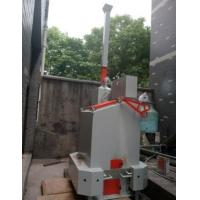 Buy cheap Low temperature environmental waste incinerator from wholesalers