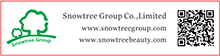 China shenzhen snowtree technology Co.,LTD logo