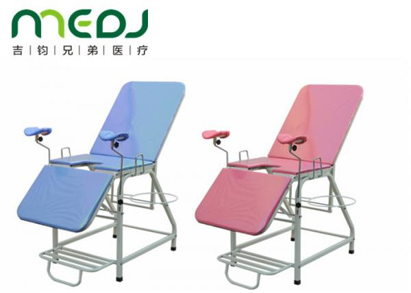 Quality Pink Color Portable Gynecological Examination Table Hospital Use Light Weight for sale