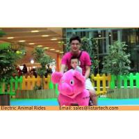 Coin Operated Animals Battery Operated Rides for Parent and Children Entertainment Rides