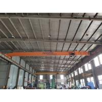 China 2.5 T load capacity electric Single girder overhead cranes travelling crane for light duty wholesale