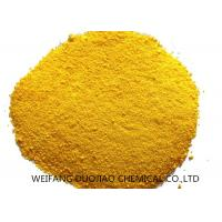 China High Efficient Poly Aluminium Chloride Pac Produced By The Spray Drying Technology wholesale