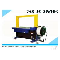 China Touch Screen Carton Strapping Machine Pallet Strapping Equipment 1.5KW on sale