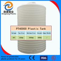 China Large Plastic Water Tank / Plastic Water Storage Tanks wholesale