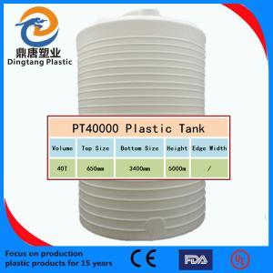 China Large Plastic Water Tank / Plastic Water Storage Tanks wholesale