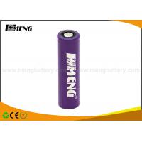 China Vaping E Cigarette Battery Re - Chargeable 18650 Battery 3.7v small size wholesale
