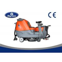 China Intelligent Stone / Ceramic Tile Floor Cleaning Scrubber Machine Battery Powered wholesale