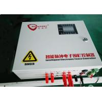 China 85CM High Voltage Electric Fence Alarm System 2 Zones 4 / 6 / 8 Lines NO NC wholesale