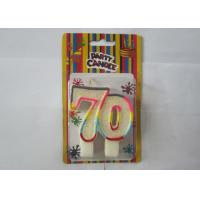 White Glitz 70th Number Birthday Candles Paraffin Wax With Multi - Coloured Sided