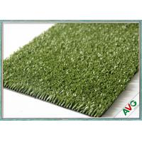 China Multi Functional Water - Saving Synthetic Grass For Tennis Courts 10 - 20 Mm Height wholesale