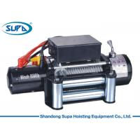 China Heavy Duty Electric  Winch , Electric Hoist Lifting Winch Full Steel Gears wholesale
