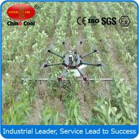 China Multi-Rotor Unmanned Aerial Vehicle(UAV) For Agricultural Spraying wholesale