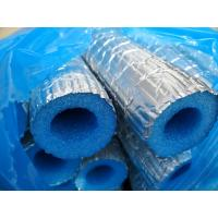 China Aluminum Foil Insulation Solar Pipe Insulated  Solar Hose for Solar Water Heater wholesale