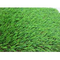 China W Shape Yarn Artificial Grass Carpet With 35MM Height  For Garden Decoration wholesale