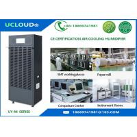 China Wet - Membrane Evaporative Room Humidifiers Indoor Cooler Remotely Control wholesale