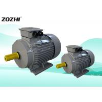 China Simple Structure 3 Phase Asynchronous Motor Y2 0.12-315KW 380v Smooth Surface on sale