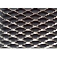 China Aluminum And Carbon Steel Expanded Metal Mesh Sheet Light Duty For Mining wholesale