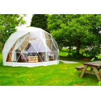 China Stoving Varnish Large Dome Tent , Multi Color Metal Geodesic Dome Cold Galvanized Steel wholesale