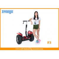 China 19 Inch Tire 2000 W Off Road Segway Electric Two Wheel Rechargeable Battery wholesale