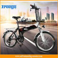 """Buy cheap Ce FCC approval lithium battery Electric Boost Bike with seat foldable 20"""" wheel from wholesalers"""
