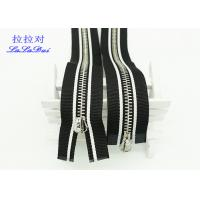 China Silver Teeth Two Way Metal Zip Double Euro Type Sliders 100% Polyester Tape For Bags wholesale