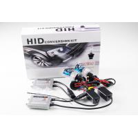 China Best quality AC quick start single beam xenon HID kit on sale