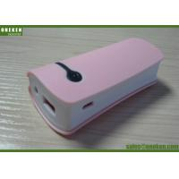 China Book Shaped Power Bank Laptop Charger 7800mAh Mobile Phone Charger Output 5V / 2 . 1A wholesale