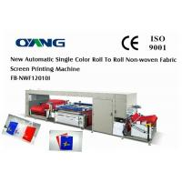 China Ultrasonic Precision Non Woven Bags Printing Machine FB-NWF12010I wholesale