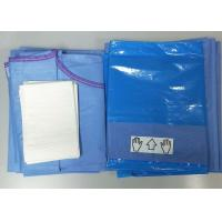 China Sterile Surgical Bag In Operating Room Birth Delivery Table Drape Included wholesale