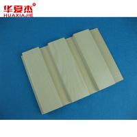 China Indoor Beige WPC Wall Cladding Interior Decorative Wall Panel wholesale